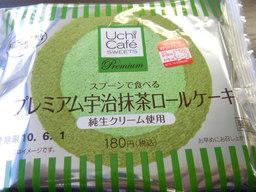 プレミアム 宇治抹茶 ロールケーキ