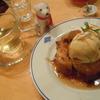 りんごのコンフィチュール フレンチトースト