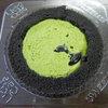 プレミアム宇治抹茶と黒胡麻のロールケーキ