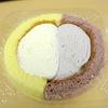 群馬県産ブルーベリー&長野県産クリームチーズ