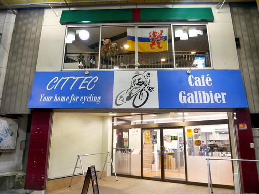 Café Galibier