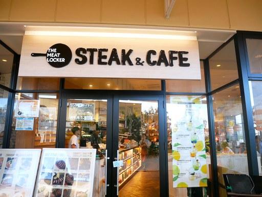 The Meat Locker STEAK & CAFE