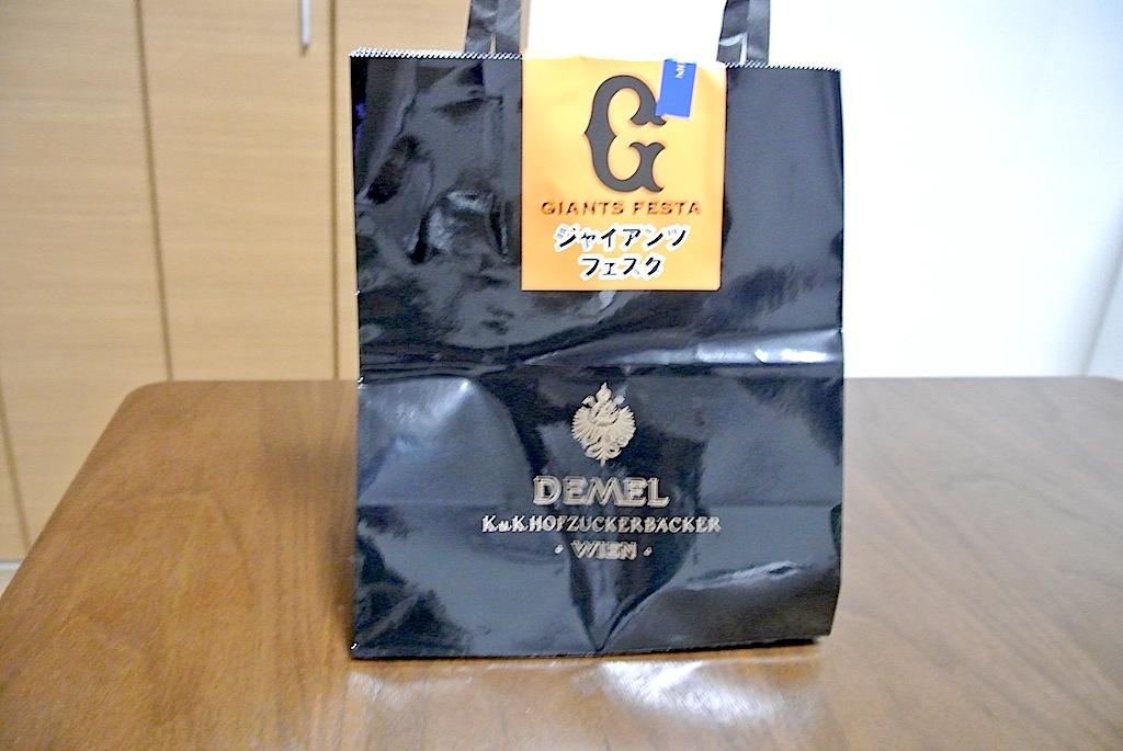 http://sweets.tokyo-review.com/image/DSC_3953.JPG